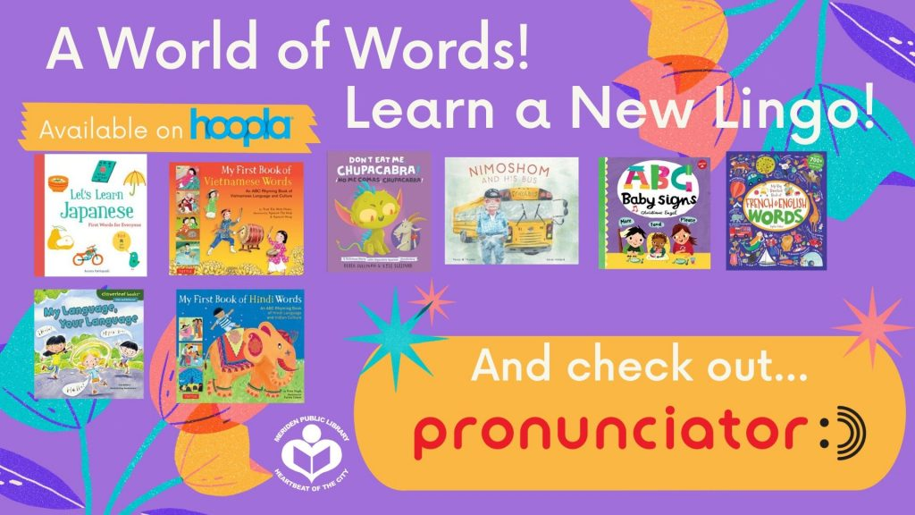 discover new words!