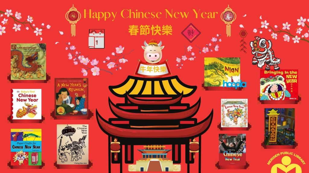 copy of chinese new year display 2021